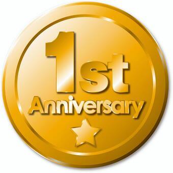 1周年記念キャンペーン!